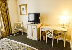 アメリアン ブエノス アイレス パーク ホテル - ブエノスアイレス - 寝室
