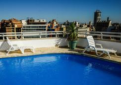 Amérian Cordoba Park Hotel - コルドバ - プール