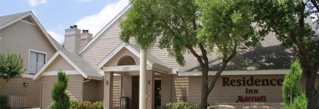 Residence Inn by Marriott Houston Medical Center NRG Park - ヒューストン - 建物