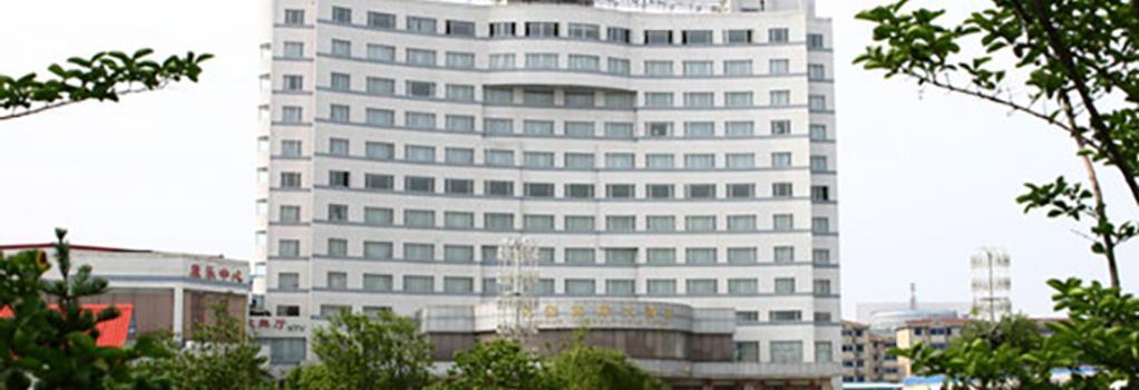 Garden International Hotel - Yangzhou - 建物