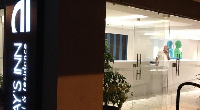 デイズ イン ホテル - スリーマ - 建物