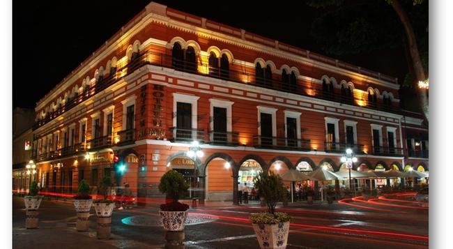 Hotel Del Portal Puebla - プエブラ - 建物