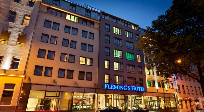 フレミングス ホテル ウィーン-ウエストバーンホフ - ウィーン - 建物