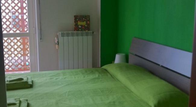 La Dimora - ナポリ - 寝室