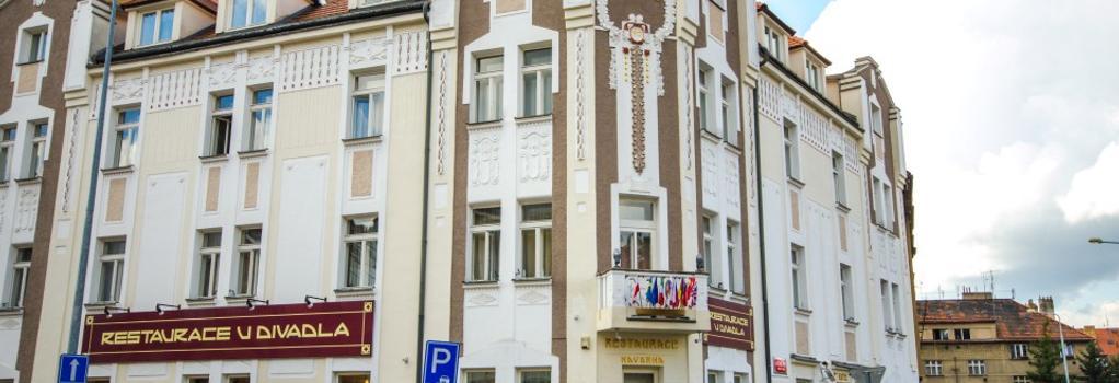 ホテル U ディバディア - プラハ - 建物