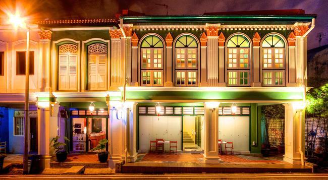 スパーブ ホステル - シンガポール - 建物