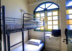 スパーブ ホステル - シンガポール - 寝室