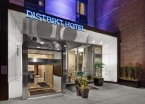 ディストリクト ホテル ニューヨーク シティー
