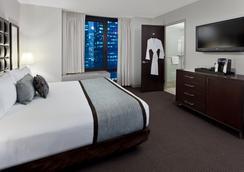 ディストリクト ホテル ニューヨークシティ タイムズ スクエア - ニューヨーク - 寝室
