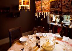 Das Lindenberg - フランクフルト - レストラン