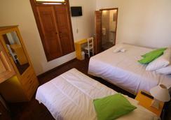 Cazorla Arequipa Hostel - アレキパ - 寝室