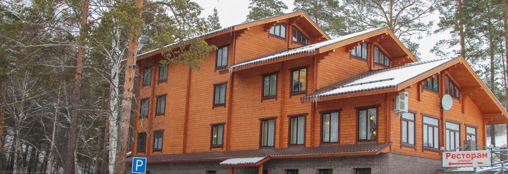 Hotel Shale - Novokuznetsk - 建物