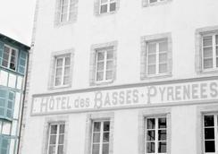 オテル デ バース ピレネー バイヨンヌ - バヨンヌ - 屋外の景色