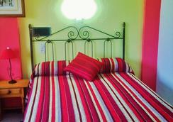 Hostal San Sebastián - Almuñecar - 寝室