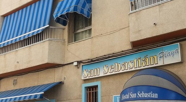 Hostal San Sebastián - Almuñecar - 建物