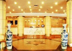 Qingdao Huaneng Hotel - 青島 - ロビー