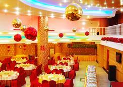 Qingdao Huaneng Hotel - 青島 - コンファレンスルーム