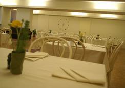 Hotel Rasula Alta - カターニア - バー
