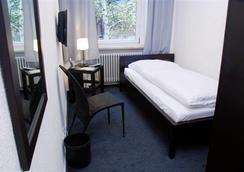 メトロポリタン ホテル ベルリン - ベルリン - 寝室