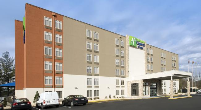 Holiday Inn Express & Suites College Park-University Area - カレッジパーク - 建物
