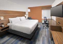 Holiday Inn Express & Suites College Park-University Area - カレッジパーク - 寝室