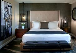リビア ホテル ボストン コモン - ボストン - 寝室