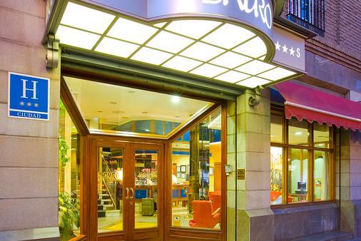 ダウロ ホテル - グラナダ - 建物