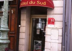 オテル デュ シュド ヴィユ ポール - マルセイユ - 屋外の景色