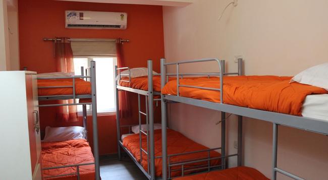 ジョーイズ ホステル - ニューデリー - 寝室