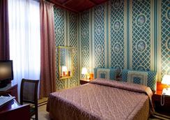 ホテル ガッレス - ローマ - 寝室
