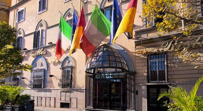 ホテル ガッレス - ローマ - 建物