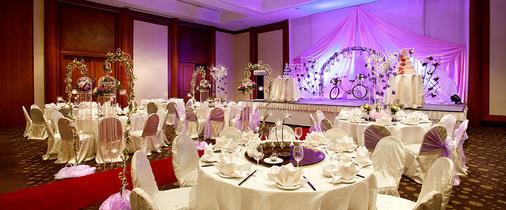 フラマ リバーフロント - シンガポール - バンケットホール(宴会場)