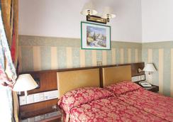 Hotel Repubblica - ローマ - 寝室