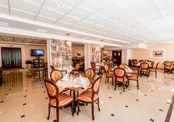 Park-Hotel Sheremetevsky - モスクワ - レストラン