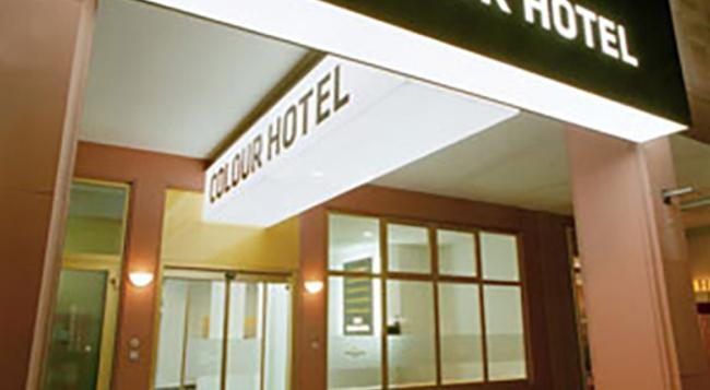 カラー ホテル - フランクフルト - 建物