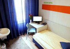 カラー ホテル - フランクフルト - 寝室
