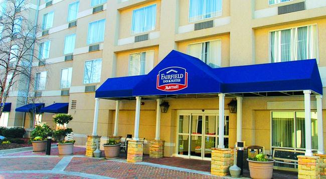 Fairfield Inn and Suites by Marriott Atlanta Buckhead - アトランタ - 建物