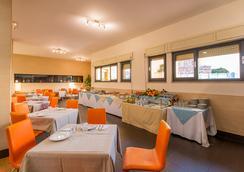Hotel Residence Ulivi e Palme - カリアリ - レストラン
