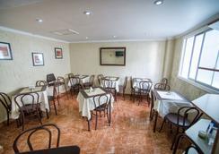 ホテル サハラ イン - サンティアゴ - レストラン