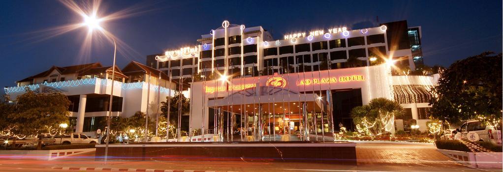 ラオ プラザ ホテル - ヴィエンチャン - 建物