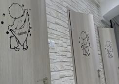 Hostel Inn Luxury - サラエヴォ - 浴室