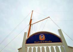 ホテル M/S モニカ - ストックホルム - 建物