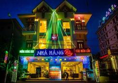 A1 Hotel Dien Bien - Dien Bien Phu - レストラン