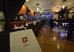qp Hotels Lima - リマ - レストラン