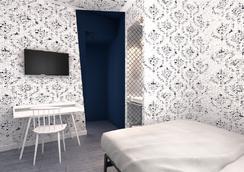 カブーム マーストリヒト - マーストリヒト - 寝室