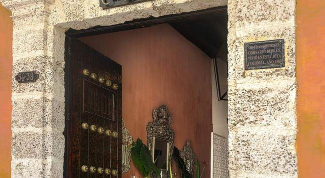 Casa De Alba Hotel Boutique - カルタヘナ - 建物