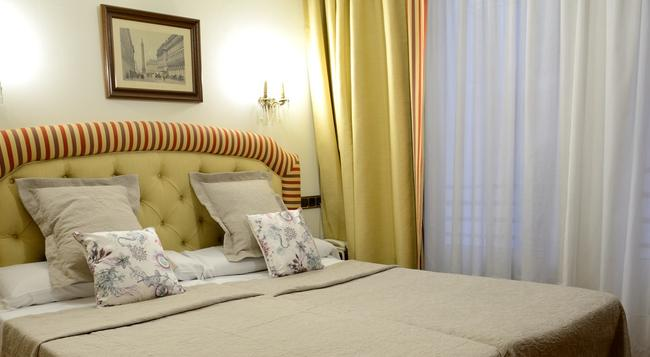 ホスタル アリアズ - パンプローナ - 寝室