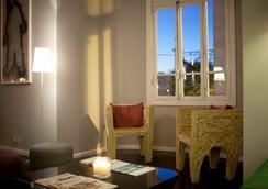 インターナショナル デザイン ホテル スモール ラグジュアリー ホテルズ オブ ザ ワールド - リスボン - ラウンジ