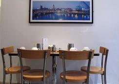 クイーンズウェイ ホテル - ロンドン - レストラン