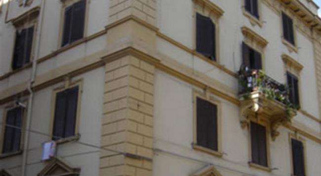 ドムス ロマーナ - ローマ - 建物